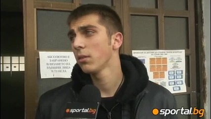 Йордан Милиев Официално Съпи Герена