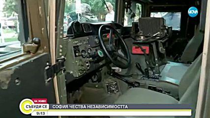 Изложение на военна техника пред Министерството на отбраната