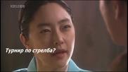 Бг Превод - Sungkyunkwan Scandal - Епизод 5 - 1/4