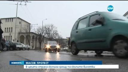 България на протест срещу поскъпването на винетките (ОБЗОР)