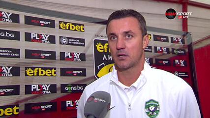 Генчев: Има разочарование в нашия отбор, ЦСКА ще ни е сериозен конкурент