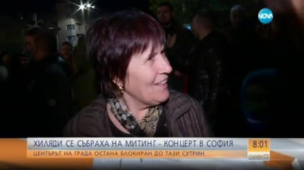 Равносметката след митинг-концерта на Слави Трифонов