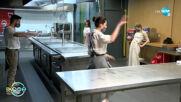 """Актьори стават готвачи - """"Кухня""""-първият кулинарен """"имърсив"""" спектакъл - """"На кафе"""""""