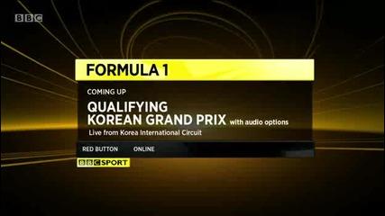 Формула1 - Корея 2012 - Квалификация - Build Up - Част 1 [ 2 ] - Bbc