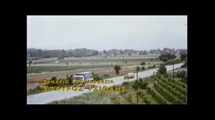 As Perimenoun Oi Gynaikes 1998 ( Zafiris Melas )