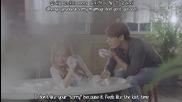 Juniel - Sorry Mv + Бг Превод