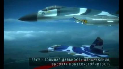 Eurofighter vs Окб Сухой Су-35