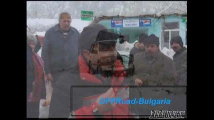 Offroad - Bulgaria: Да Помогнем На Село Мечка!