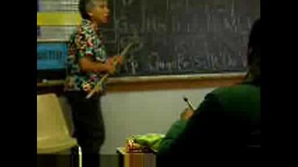 Смешен Учител По Бел