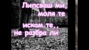 Lubov.flv