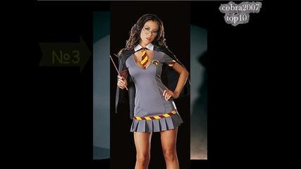 Топ 10 на най - секси Хелоуин костюми