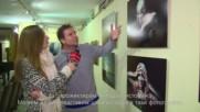 """Канадски фотограф представи дебютната си изложба в зала """"България"""""""