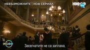 В света на киното - На кафе (21.04.2021)