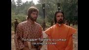 Шогун (1980): Филм Трети, Част 4
