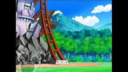 Покемон сезон 12 епизод 4 Бг аудио
