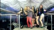 Gaby Din Giulesti - Te Platesc Sa Imi Dansezi 2014