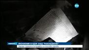 """След """"Разследване"""" на Нова: Уволнения в БДЖ"""