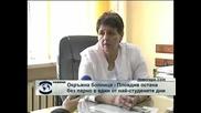 Окръжна болница в Пловдив остана без парно