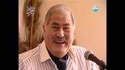 Жорж Ганчев и Музиката