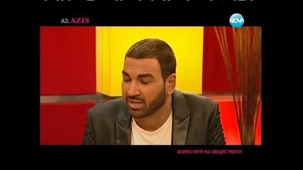 """Азис в """"Горещо"""" (29.03.2014г.)"""