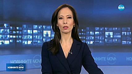 Новините на NOVA (1.04.2020 - 7.00)