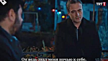 Казвам се Мелек еп.14 Руски суб.