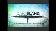 Проклятието на остров Оук -6- Доживотно пристрастяване