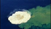 Подводен вулкан