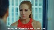 Войната на розите Gullerin Savasi - Сезон1, Еп. 8, Бг, суб - Част 2-2