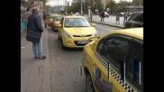 Такситата в столицата поскъпват