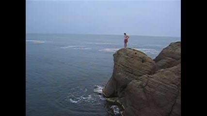 Морски Премеждия - Скок От Скала