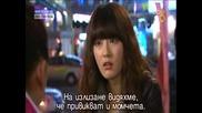 (бг превод) Жена, която все още иска да се омъжи Епизод 7 част 3