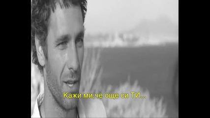 И се връщам при теб! ~ Laura Pausini - E ritorno da te