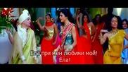 Идеално Качество с Бг Превод Dulha Mil Gaya - Aaja Aaja Mere Ranjhna