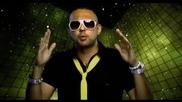 Sean Paul - So Fine ( Високо Качество )