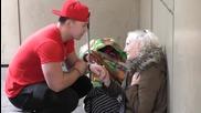 Помогни на бездомна жена