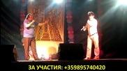 Жоро Бекама и Краси Радков на една сцена.