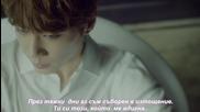 Бг. Превод! U kiss - Playground Official Video