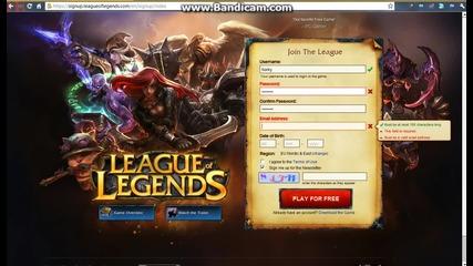 Kак да започнем League of legends