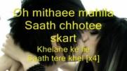 Тони Стораро - Минижуп ( Индийски Превод) * Minee Skart *