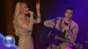 Цветелина Янева - Честито / Грешка беше, live 2018