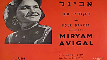 Miryam Avigal - Folk songs - ('56)