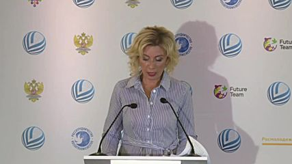 Russia: Our security to be protected 'by all means' - Zakharova on new US budget