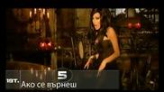 Есил Дюран - Топ 10