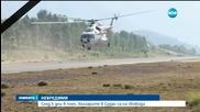 Шестимата българи в Судан са освободени