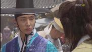 Arang and The Magistrate / Аранг и Магистратът (2012) - Е06 част 4/4
