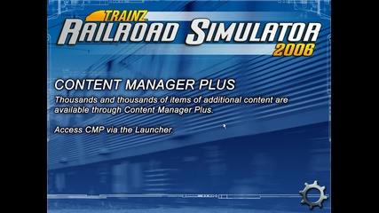 Trainz 2006: Инсталиране на добавки...