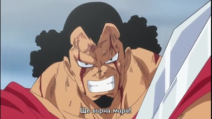 [ Bg Subs ] One Piece - 717