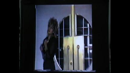 11.тони Дачева и Оркестър Кристал: Робиня съм твоя (1993) Бедни и богати