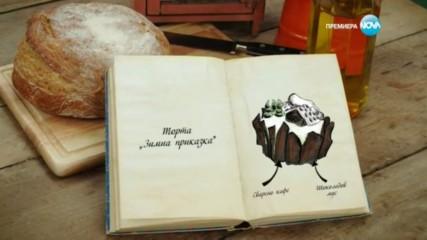 """Десислава - Торта """"Зимна приказка"""" - Bake Off (07.12.2016)"""
